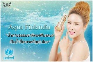 Gold Collagen Mineral Spray