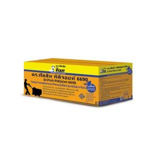 ยางหยอดร่องคอนกรีต ชนิดเทร้อน Dr.Fixit Pidijoint 6690