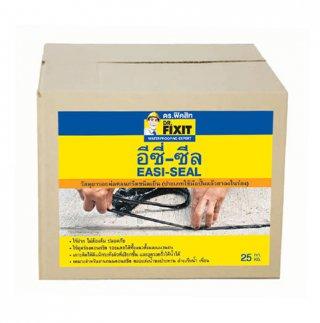 ยาแนวรอยต่อชนิดเย็น ไม่ต้องต้ม Dr.Fixit Easi Seal