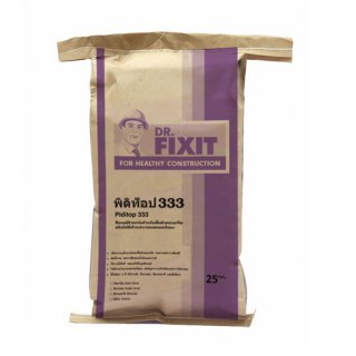 ซีเมนต์ฟอร์ฮาร์ด เพิ่มผิวแกร่ง Dr.Fixit Piditop 333
