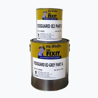 อีพ็อกซี่ชนิด 2 ส่วน เคลือบเหล็กและคอนกรีต Dr.Fixit Pidiguard 82