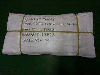 Jumbo bag ถุงใหม่ ถุงแป้ง