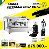 COFFEE MACHINE SET ROCKET ESPRESSO LINEA RE A2