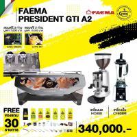 FAEMA PRESIDENT GT1 A2