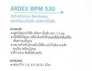 แผ่นบิทูเมนกันซึม ชนิดกาวในตัว ARDEX WPM 530
