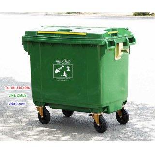 ถังขยะ พร้อมล้อเข็น มีหูยก 660 ลิตร สีเขียว (NADA)