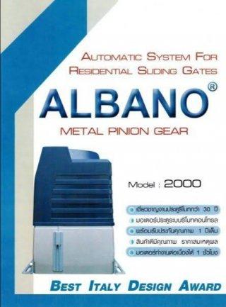 ประตูรีโมทบานเลื่อน ALBANO AC 2000 KG.