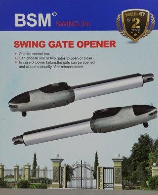 ประตูรีโมทบานสวิง BSM ARM 600 KG.