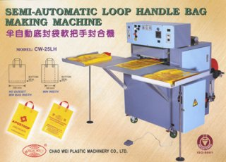 Loop Handle Bag Making Machine