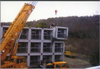 Special Cargo Handling