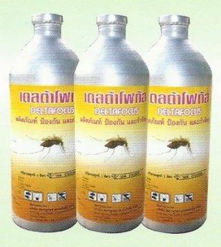 ผลิตภัณฑ์กำจัดแมลง เดลต้าโฟกัส