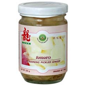 White Pickled Ginger