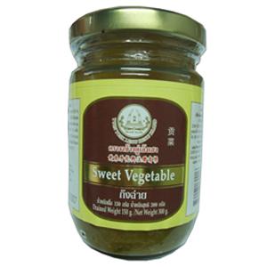 Sweet Vegetable
