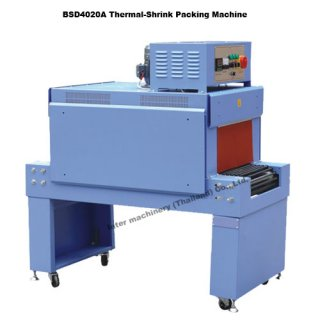 Thermal-Shrink Packing Machine